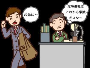 【公開】ペーパーレス化の順序を教えます!文書管理に任命されたら読む記事