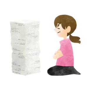 書類を捨てたいけど捨てられない人は5つのフェーズを覚えれば解決!