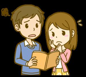 文書管理規定って必要なの?
