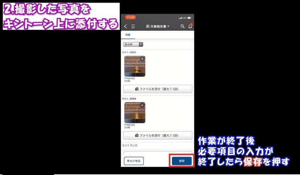 kintone(キントーン)アプリを保存すると印刷できる