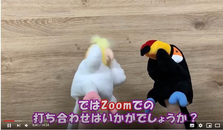 Zoomの使い方を分かりやすく動画で紹介
