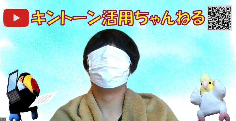 kintone活用動画