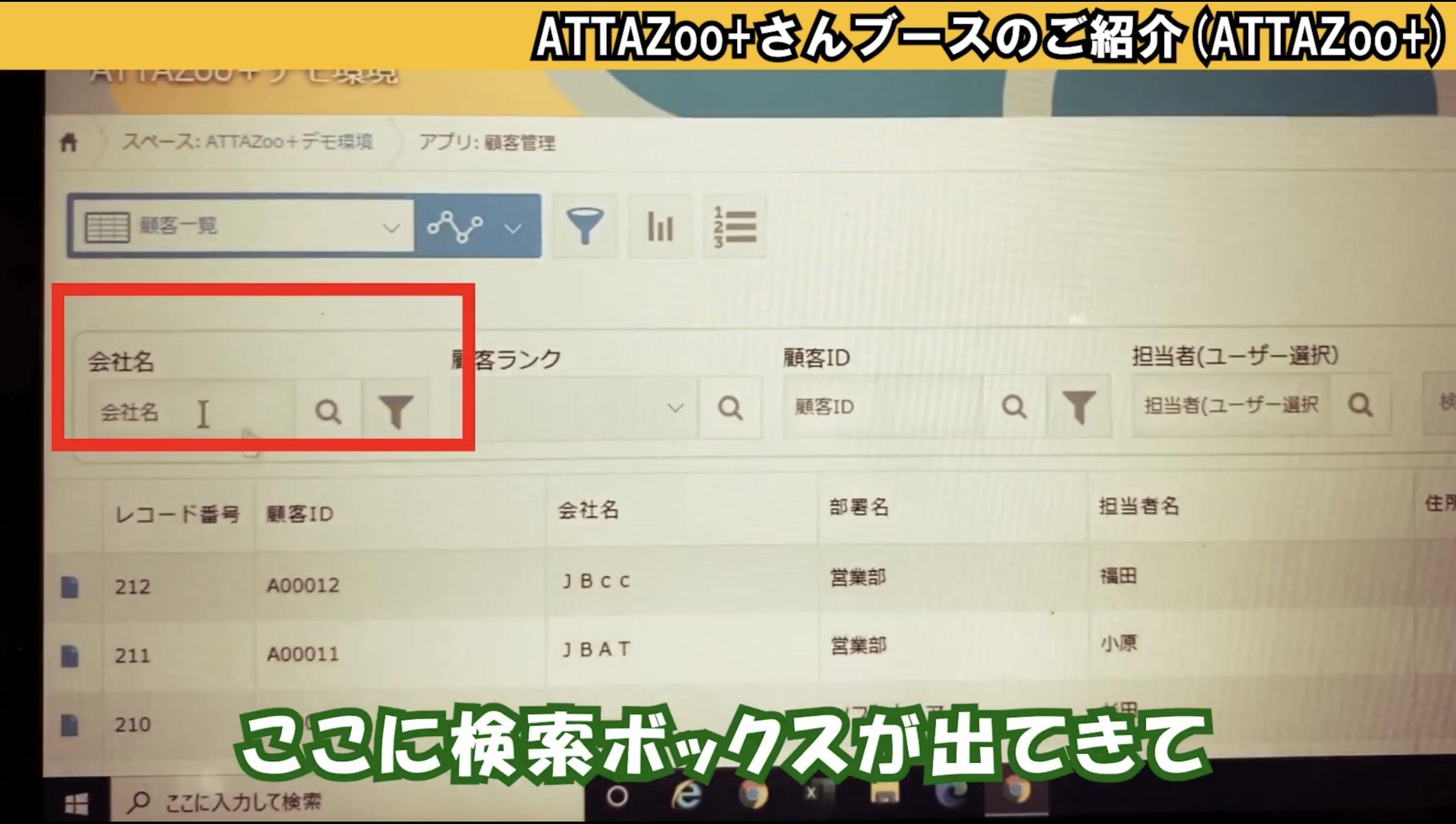 簡易検索+画面
